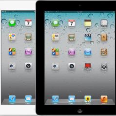 Ремонт iPad 2 в Минске по хорошей цене